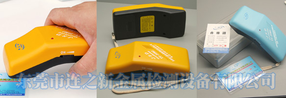 连新牌TY-20MJ型手持式检针机